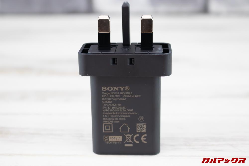 Xperia 10/10 Plusの充電器は5v1.5Aで一般的な急速充電器よりも充電速度が遅いのでプラグ変換アタッチメントを利用してまで使う価値はありません。