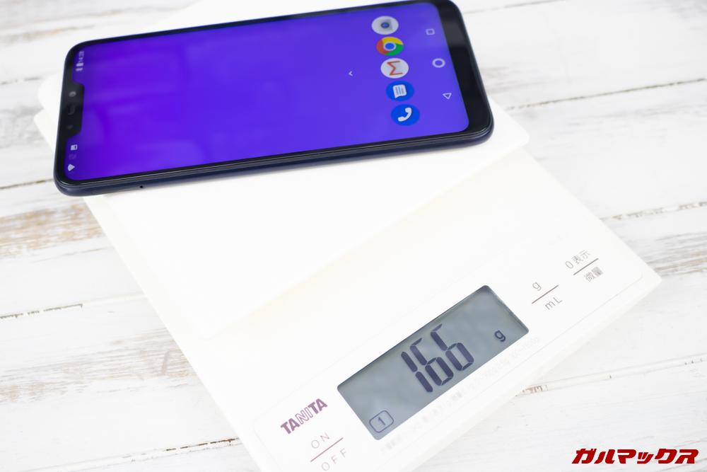 ZenFone Max (M2)の重量は実測値で166gでした。