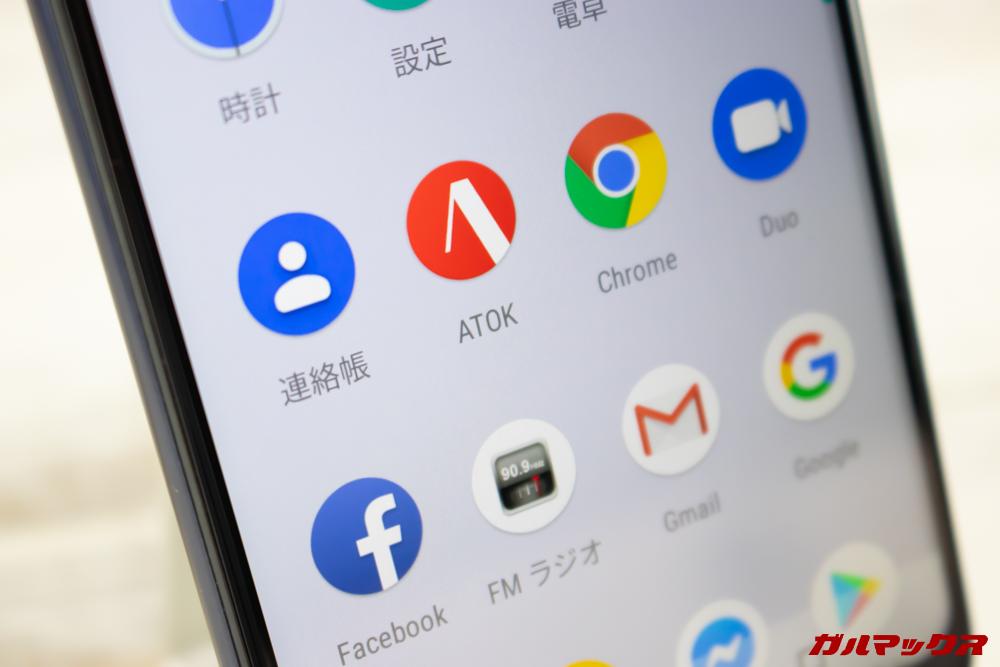 ZenFone Max (M2)はATOKがプリインストールされていました。
