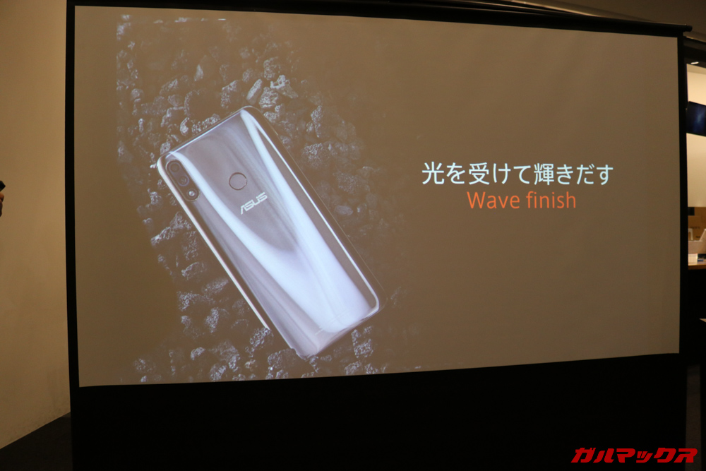 ZenFone Max M2シリーズの上位モデルは美しいVの光のラインが浮かび上がる背面デザインとなっています。