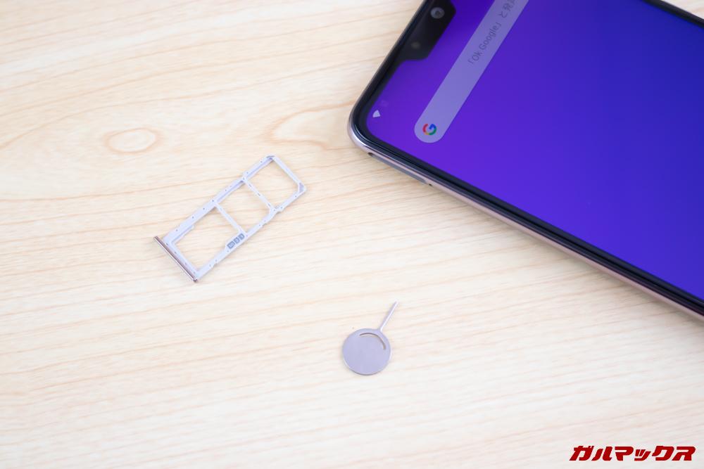 ZenFone Max Pro (M2)のsimトレイはsimピンで開けるタイプ