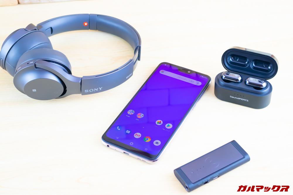 ZenFone Max Pro (M2)のBluetoothコーデックをチェックしている様子。