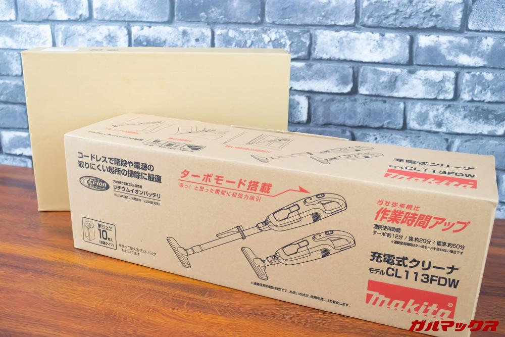 マキタのターボ・60(通販生活限定モデル)は外箱からも軽さが伝わる。