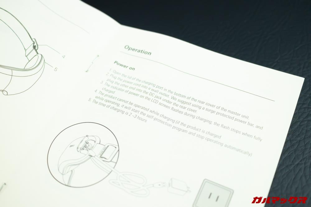 Breo Isee4の取扱説明書は英語ですが使い方はシンプルなので困ることは無いはずです。