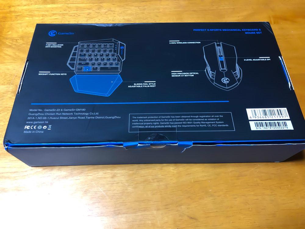 箱の裏には簡単な説明が書かれています。