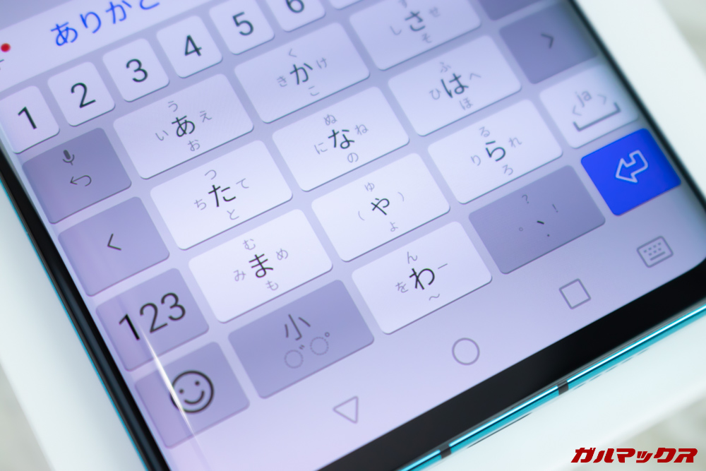 HUAWEI P30 Proのキーボードは日本語対応です。