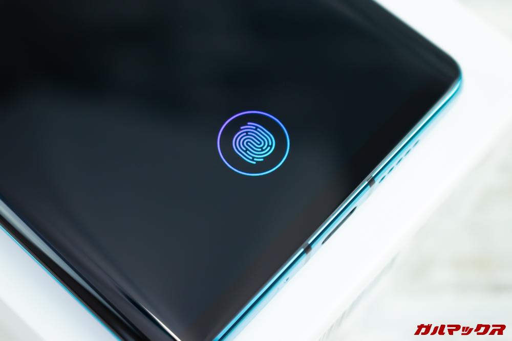 HUAWEI P30 Proの指紋認証は画面内蔵型。