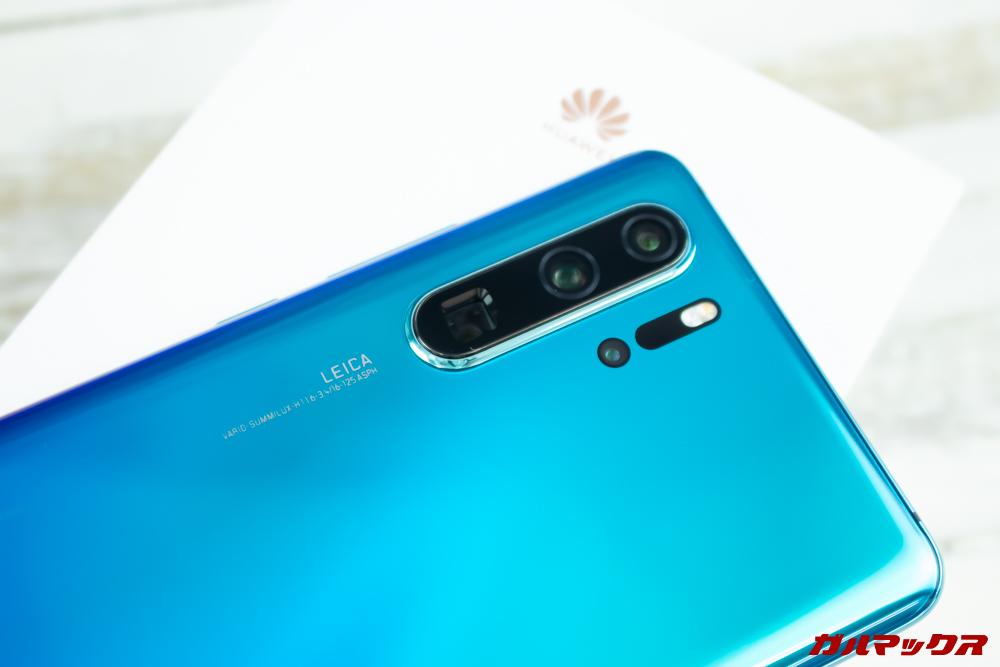 HUAWEI P30 Proのカメラはクワッドカメラを搭載。