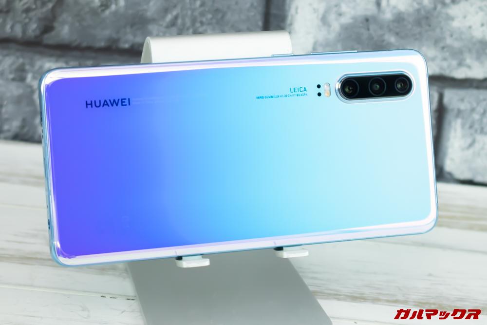 HUAWEI P30は美しい色合いの背面パネルが魅力的です。