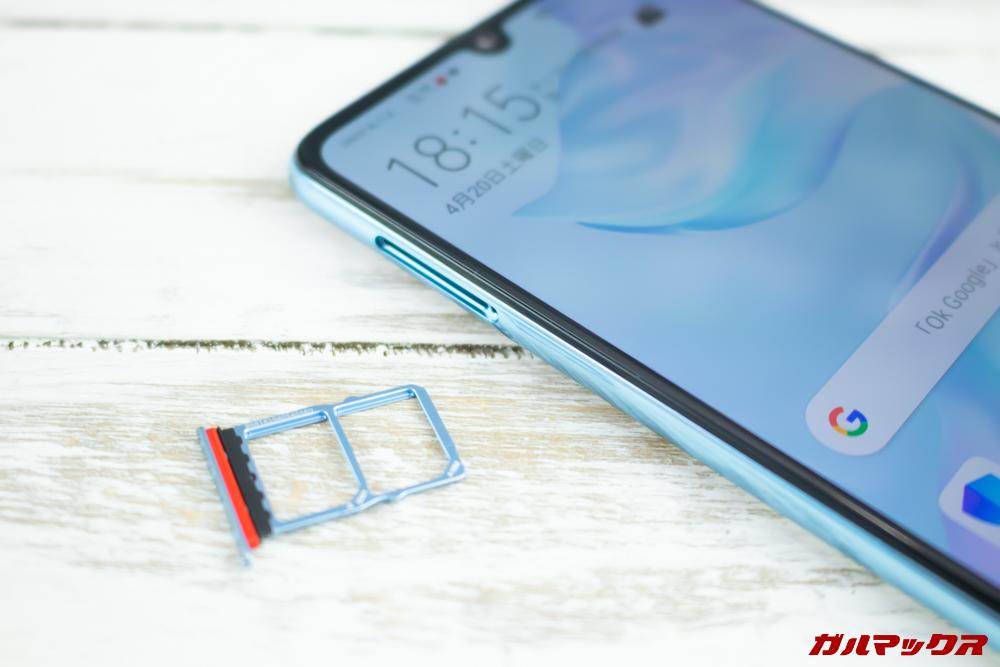 HUAWEI P30はデュアルSIMトレイを採用。MicroSDには対応していませんがNMカードには対応しています。