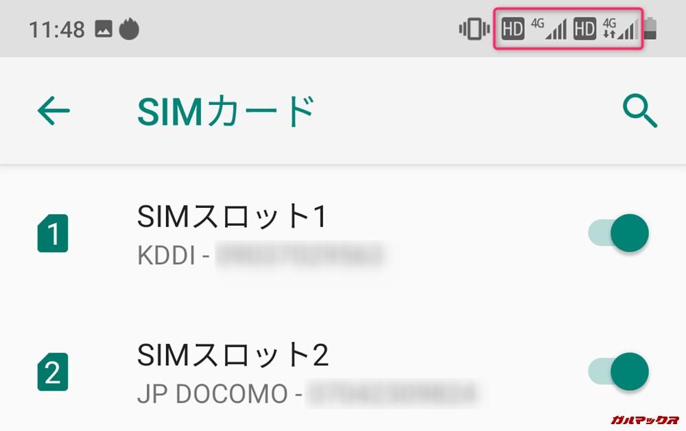 UMIDIGI S3 ProはDSDVに対応しています。