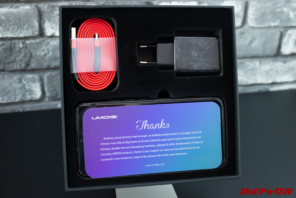 UMIDIGI S3 Proの梱包は高級感がありドキドキします。