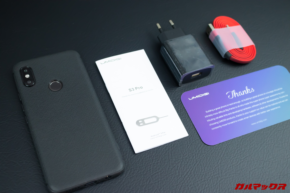 UMIDIGI S3 Proは保護ケースや保護フィルムなんかも付属しています。