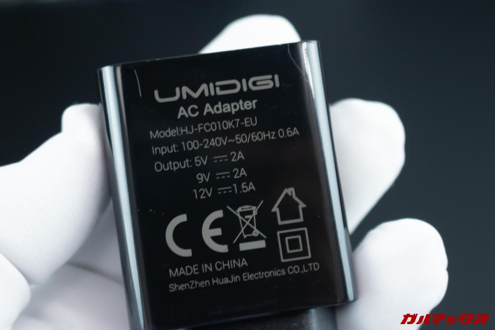 UMIDIGI S3 Proの充電器は18W充電に対応しています。