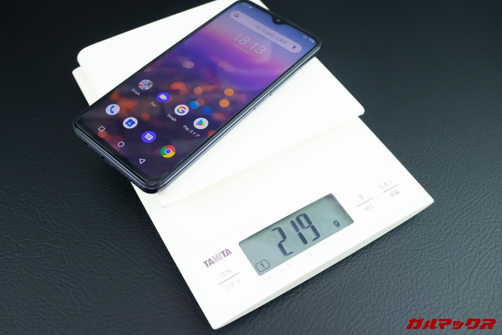 UMIDIGI S3 Proの重量は219gで重い。