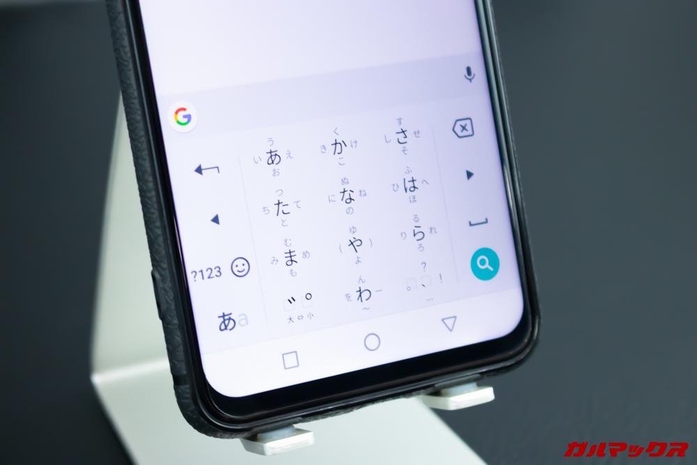 UMIDIGI S3 Proはキーボードも初期から日本語