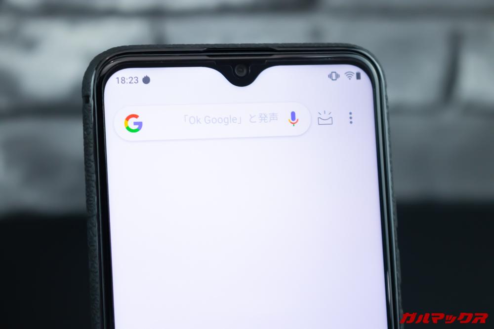 UMIDIGI S3 Proのホーム画面は1番左がGoogleフィード