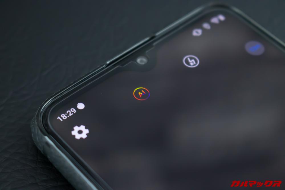 UMIDIGI S3 ProはAIを任意でオン・オフ出来る。