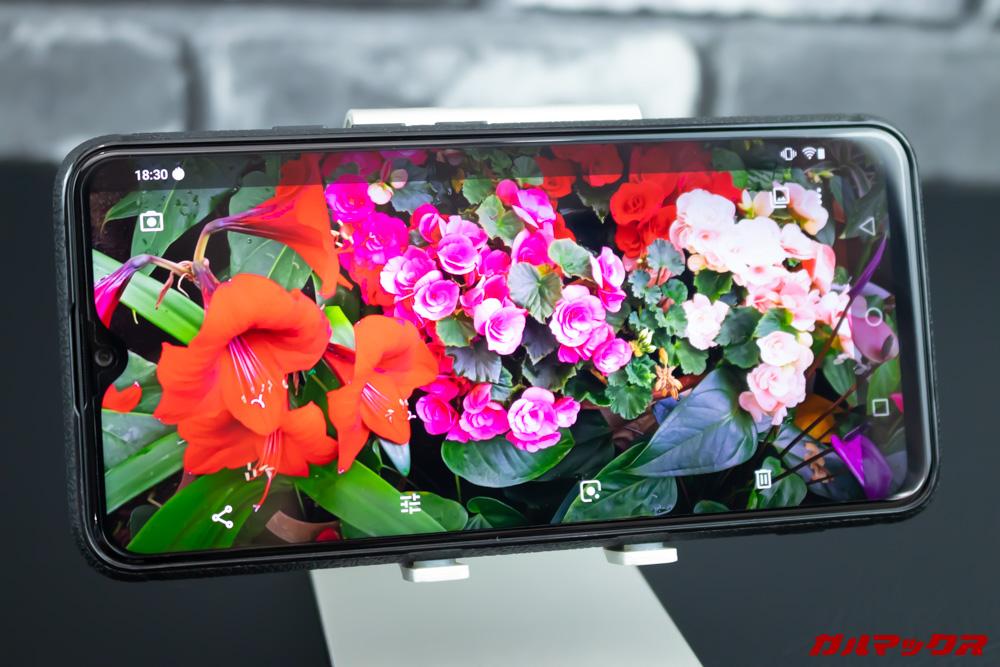 UMIDIGI S3 Proの発色は中々良い。