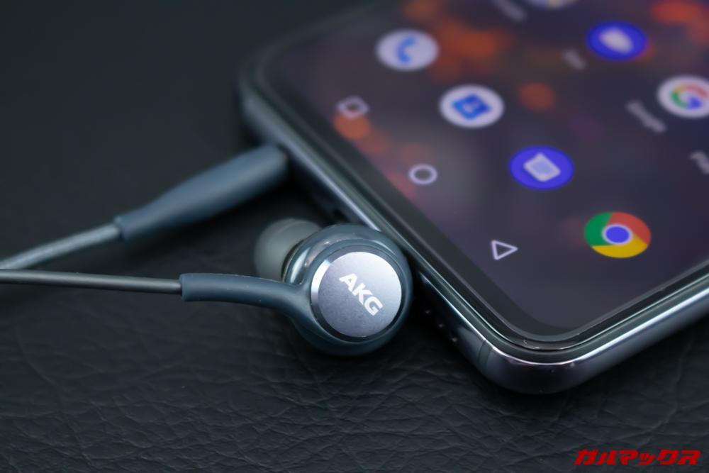 UMIDIGI S3 Proはイヤホンジャック搭載なのでお気に入りのイヤホンを利用できます。