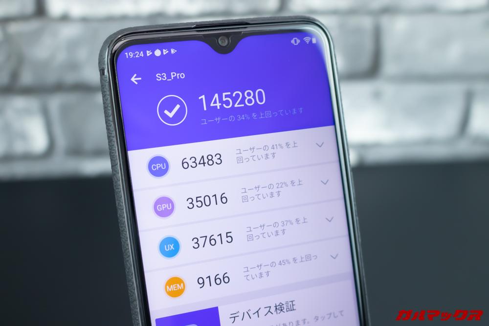 UMIDIGI S3 ProのAnTuTu総合スコアは145280点、3Dスコアは35016点。