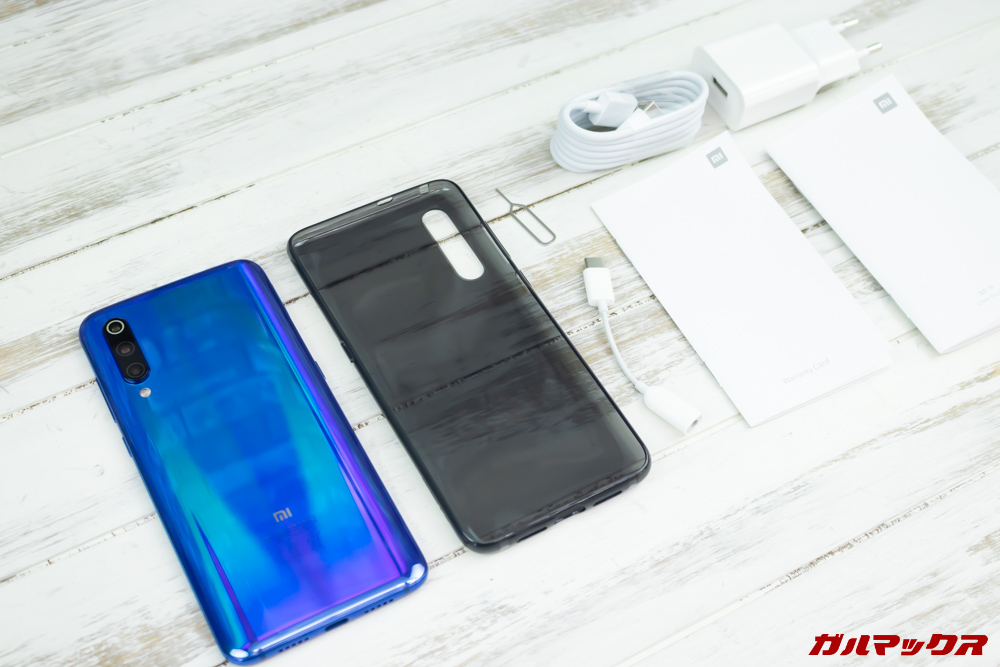 Xiaomi Mi 9の付属品一覧
