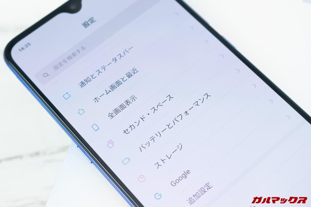 Xiaomi Mi 9は日本語にフル対応しています。