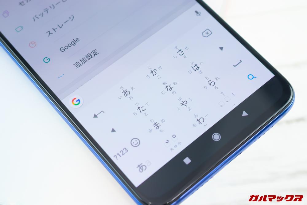Xiaomi Mi 9はキーボードも日本語に対応しています。