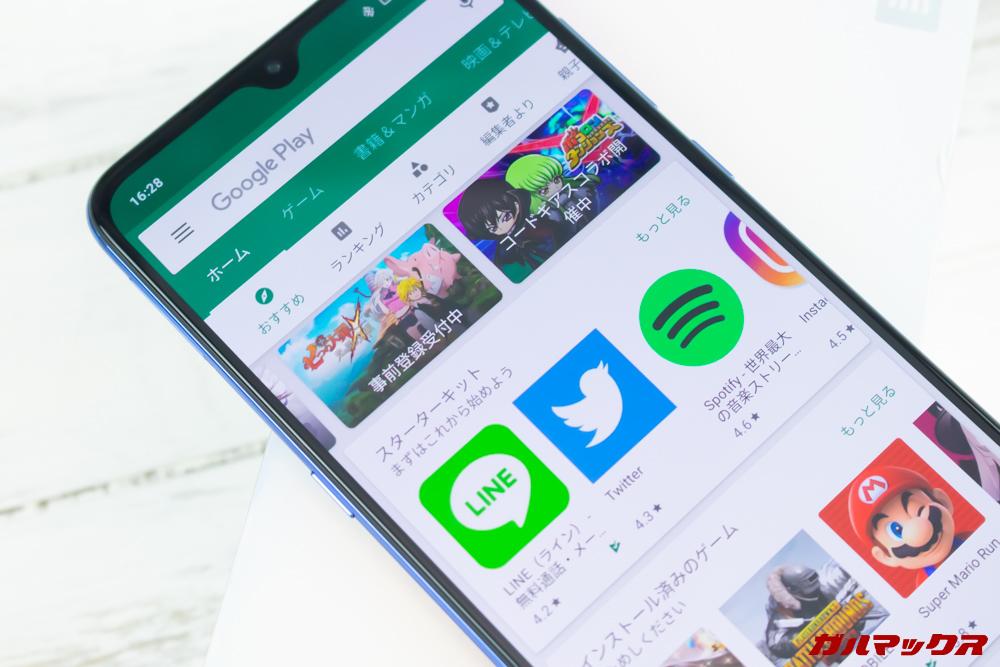 Xiaomi Mi 9はプレイストアも日本語対応しています。