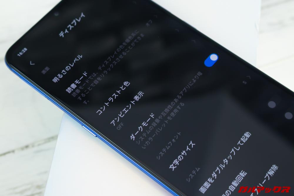 Xiaomi Mi 9はダークモードを搭載しています。