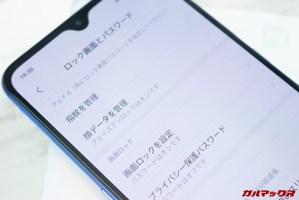 Xiaomi Mi 9は顔認証も利用可能!