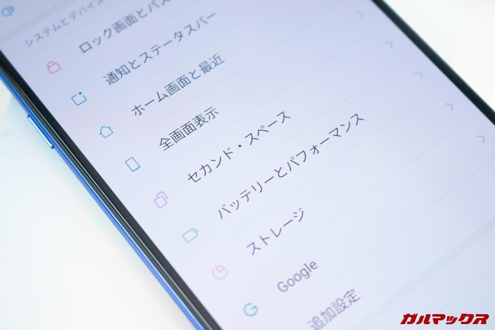 Xiaomi Mi 9はセカンドスペース機能を搭載。2台目のスマホを擬似的に持つことが出来ます。