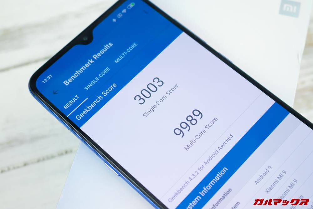 Xiaomi Mi 9の実機Geekbench4スコアはシングルコア性能が3003点、マルチコア性能が9989点!