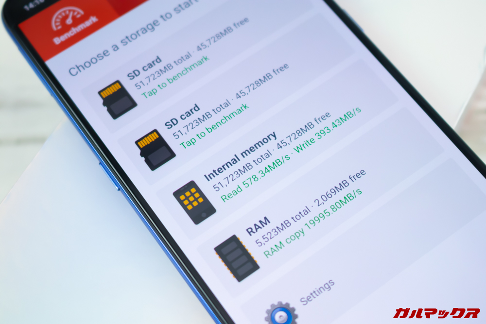 Xiaomi Mi 9のストレージ速度はReadが578.34MB/S、Writeが393.43MB/S。