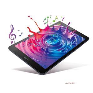 8型タブレット「HUAWEI MediaPad M5 lite 8」発売!!絶妙なサイズ!!魅惑のコスパ!!
