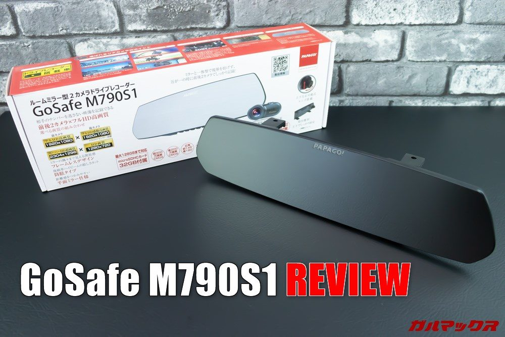 GoSafe M790S1