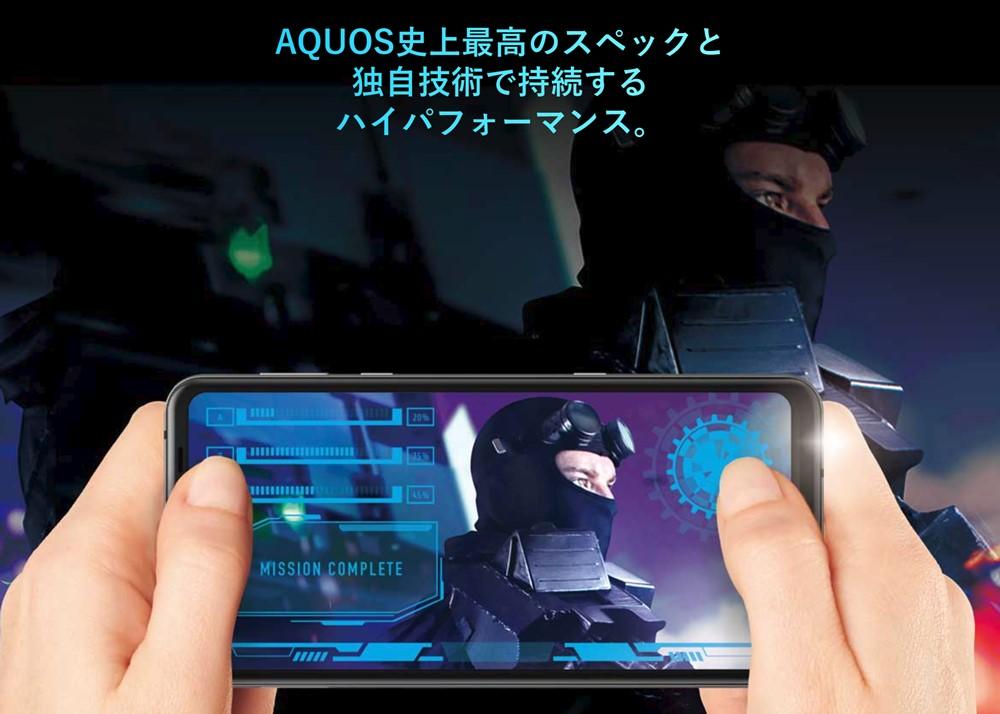 AQUOS R3はSnapdragon 855を搭載