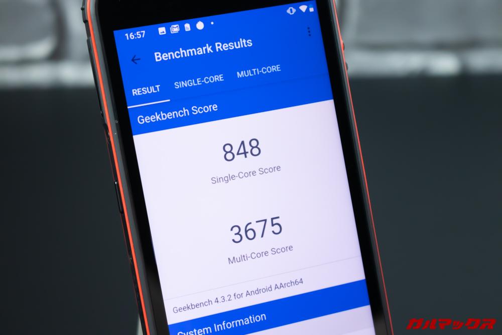 CUBOT QuestのGeekbench 4スコアはシングルコア性能が848点、マルチコア性能が3675点