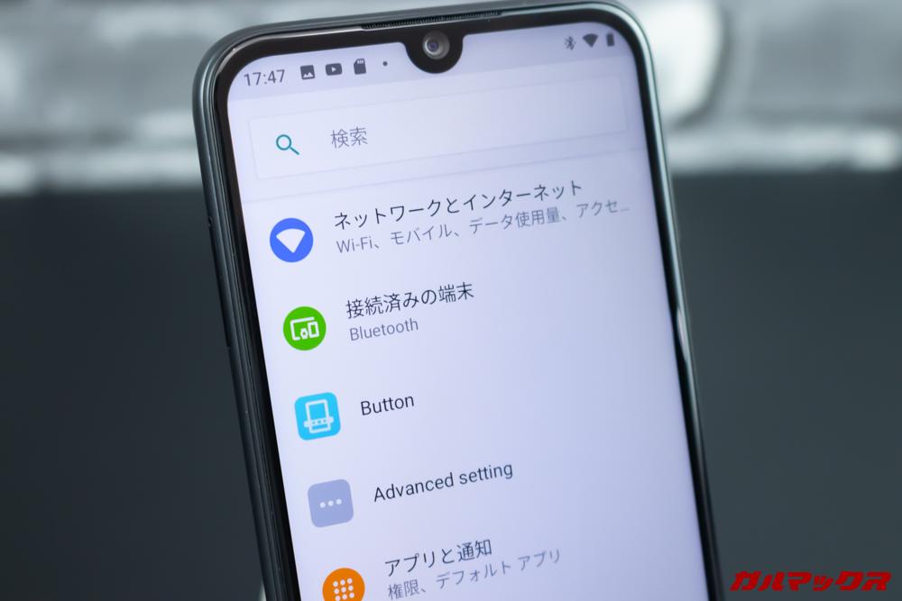 Elephone A6 miniは大部分が日本語で利用できます。