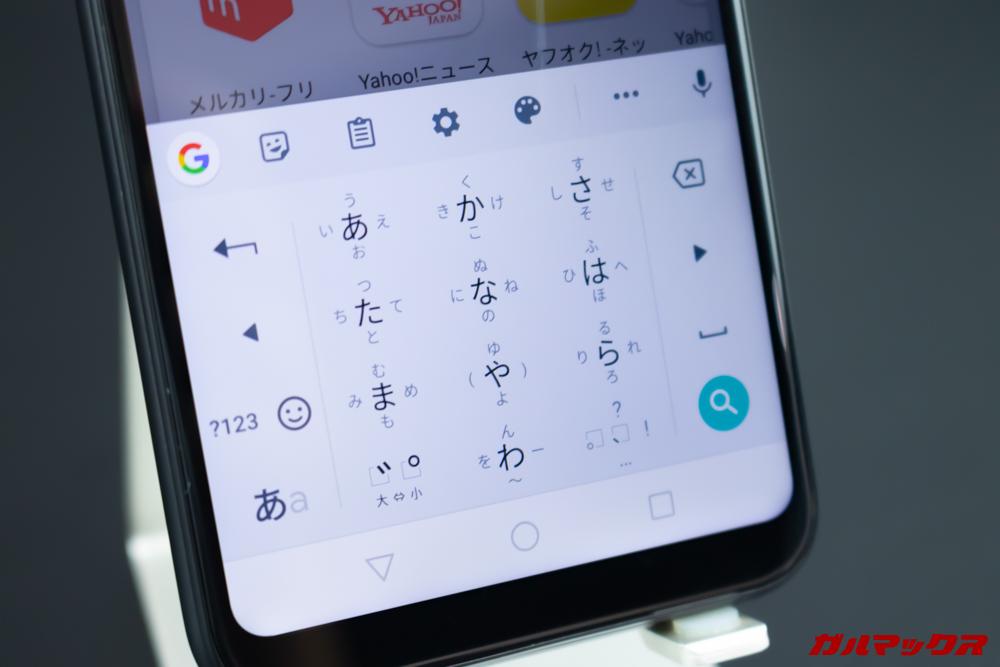 Elephone A6 miniのキーボードは日本語キーボードです。