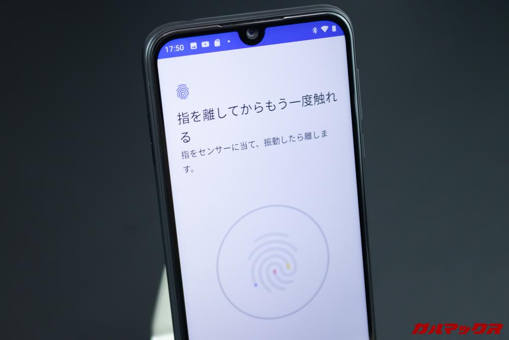 Elephone A6 miniは指紋認証にも対応しています。