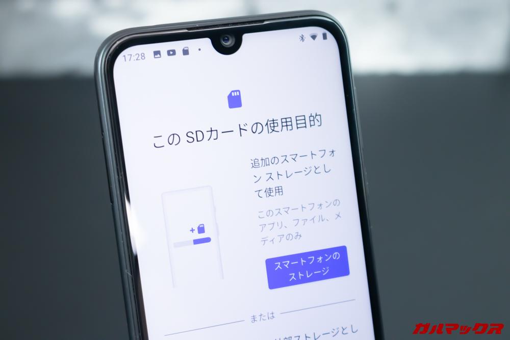 Elephone A6 miniはMicroSDを内部ストレージ化出来る