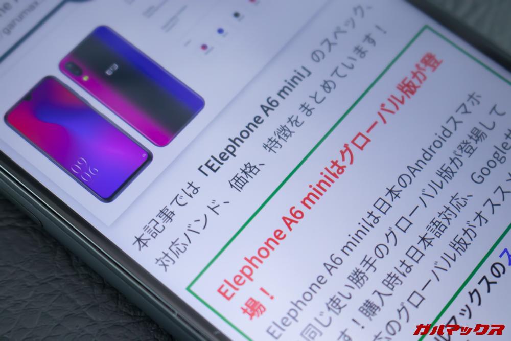 Elephone A6 miniは解像度が低いですが画素密度はそれほど低く無いので画面の粗さは大きく気になりません。