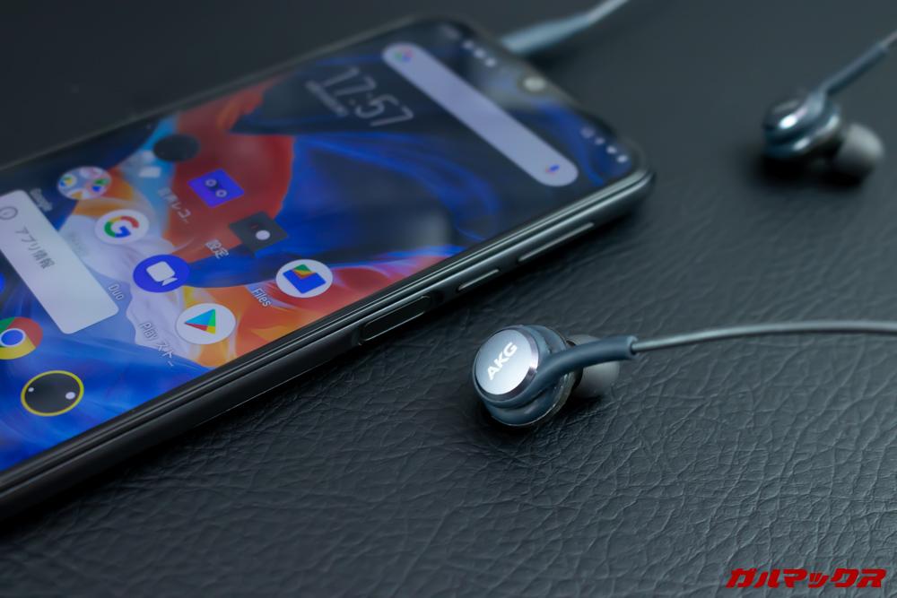 Elephone A6 miniはイヤホンジャックを搭載しているので有線イヤホンも利用可能です。