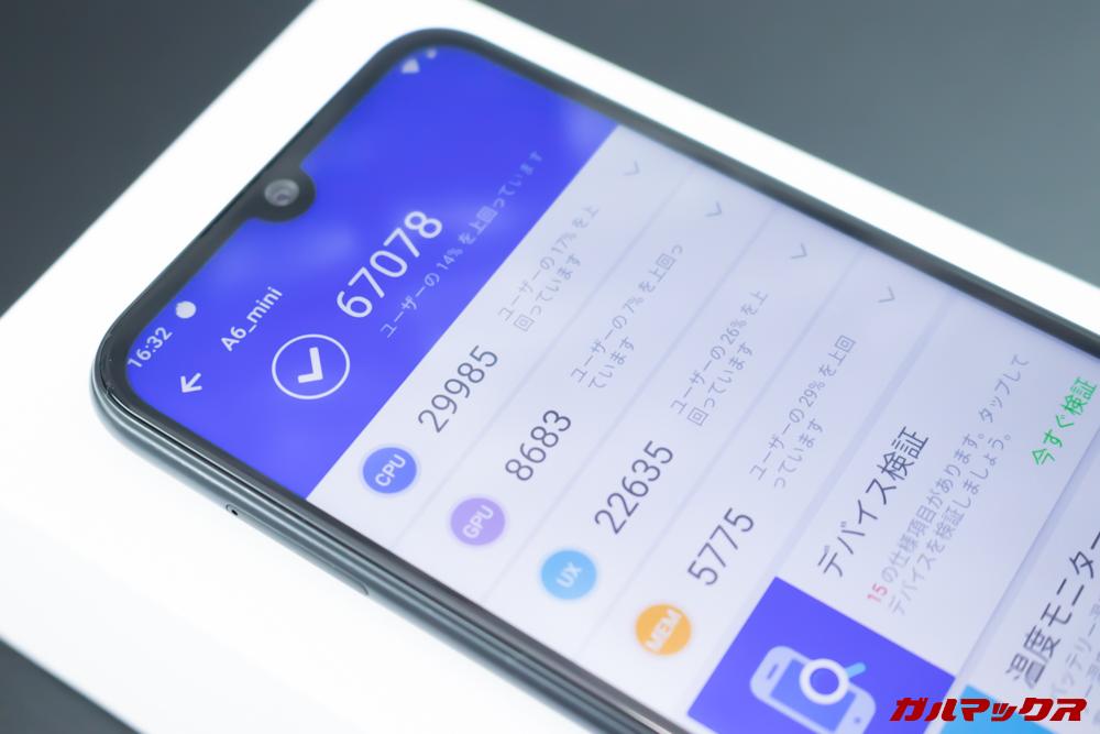 Elephone A6 mini実機AnTuTuベンチマークスコアは総合が67078点、3D性能が8683点。