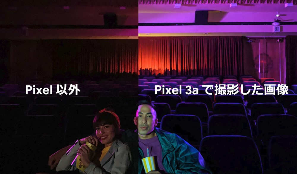 Google Pixel 3aは夜景撮影に凄く強いです。