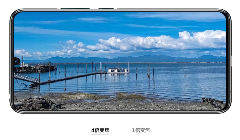 Lenovo Z6 Proはハイブリッド4倍ズームに対応している。