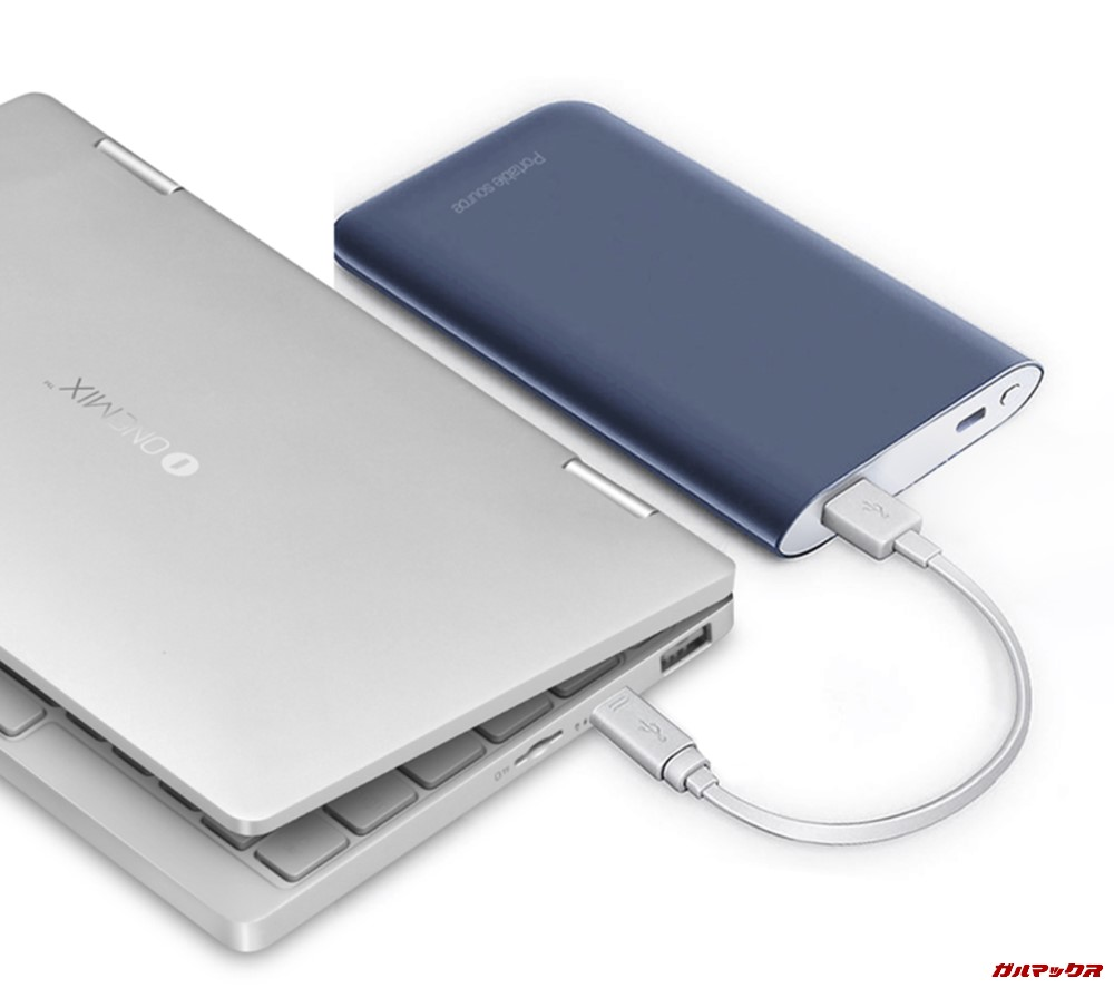 One Mix 3はモバイルバッテリーで充電が可能です!