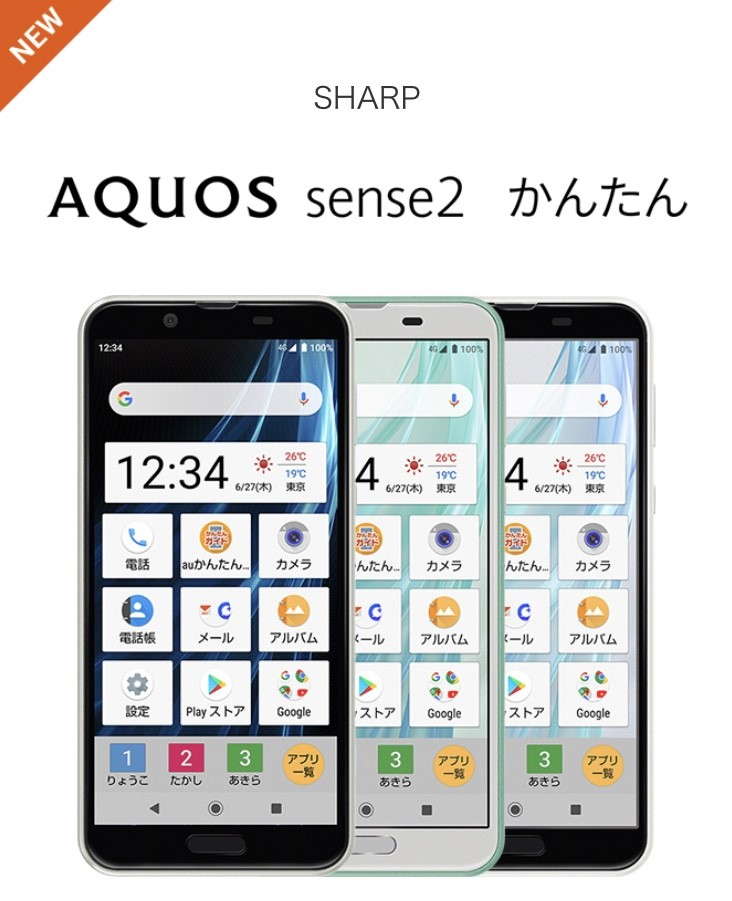 Samsung Galaxy A30 SCV43