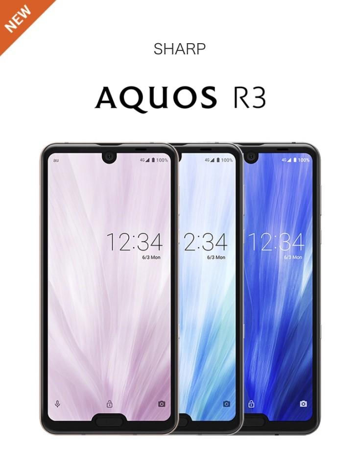 SHARP AQUOS R3 SHV44